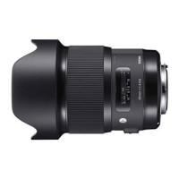 Sigma 20mm f/1.4 DG HSM Art   Specs & Reviews