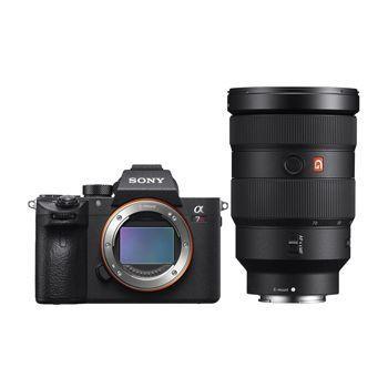 Sony Alpha A7 R III: krachtige fullframe systeemcamera