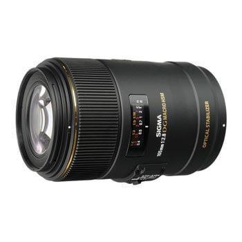 Sigma 105mm f/2.8 EX DG OS HSM Macro | Specs & Reviews
