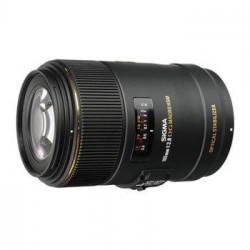 Sigma 105mm f/2.8 EX DG OS HSM Macro | Reviews & Tests