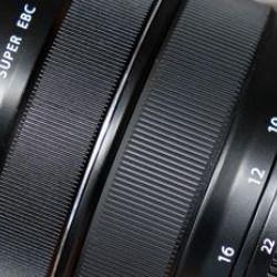 Fujifilm XF 8-16mm f/2.8 R LM WR | Reviews & Tests