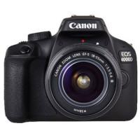 Canon EOS 4000D: lage prijs, hoog niveau
