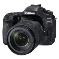 Canon EOS 80D: middenklasse spiegelreflex voor creatievelingen