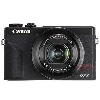 Canon PowerShot G7 X Mark III: premium compactcamera 1 inch sensor