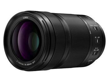 Panasonic Lumix S 70-300mm f/4.5-5.6 Macro | Reviews & Tests