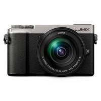 Panasonic DC-GX9: alles voor de beste beeldkwaliteit