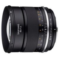 Samyang MF 85mm f/1.4 MK2 | Reviews & Tests