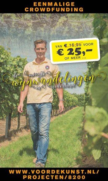 Crowdfunding voor 'Gids mooiste wijnwandelingen in Nederland'
